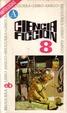 Cover of Ciencia ficción 8