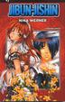 Cover of Jibun-Jishin