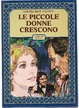 Cover of Le piccole donne crescono