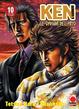 Cover of Ken il guerriero - le origini del mito n. 10