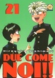 Cover of Due come noi!! vol. 21
