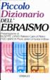 Cover of Piccolo dizionario dell'ebraismo