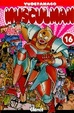 Cover of MUSCULMAN Nº16
