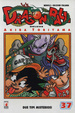 Cover of Dragon Ball Deluxe 37