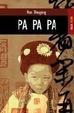 Cover of Pa pa pa