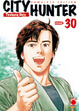 Cover of City Hunter vol. 30
