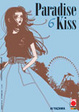 Cover of Paradise Kiss 6