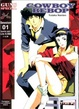 Cover of Cowboy Bebop