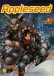 Cover of Appleseed vol. 1