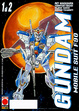 Cover of Gundam Mobile Suit F90 vol. 1
