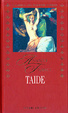 Cover of Taide