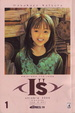 Cover of I''s