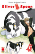 Cover of Silver Spoon vol. 1