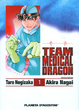 Cover of Team Medical Dragon Vol. 01