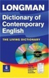 Cover of Longman Dictionary of Contemporary English with CD-ROM
