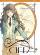 Cover of Ciel vol. 2