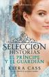 Cover of El príncipe y El guardián