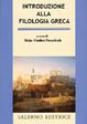 Cover of Introduzione alla filologia greca