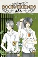 Cover of Natsume's Book of Friends 08