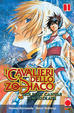 Cover of I Cavalieri dello Zodiaco - Lost Canvas 1