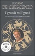Cover of I grandi miti greci
