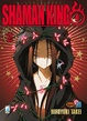 Cover of Shaman King Zero vol. 2