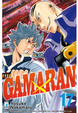 Cover of Gamaran vol. 17