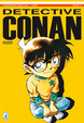 Cover of Detective Conan Vol. 74