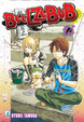 Cover of Beelzebub vol. 14