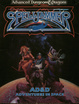 Cover of Spelljammer