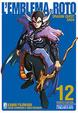 Cover of Dragon Quest Saga: L'Emblema di Roto vol. 12