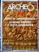 Cover of Archeo attualità del passato n. 100
