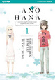 Cover of Ano Hana vol. 1