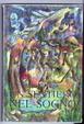 Cover of Un sentiero nel sogno