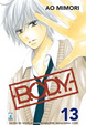 Cover of B.O.D.Y. vol. 13