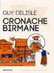 Cover of Cronache Birmane