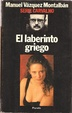 Cover of El laberinto griego