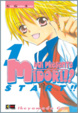 Cover of Hai presente Midori!? vol. 1