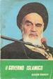 Cover of Il governo islamico