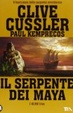 Cover of Il serpente dei Maya