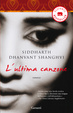 Cover of L' ultima canzone