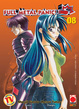 Cover of Full Metal Panic vol. 8