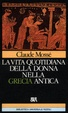 Cover of La vita quotidiana della donna nella Grecia antica