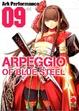 Cover of Arpeggio of Blue Steel vol. 9