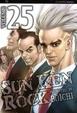 Cover of Sun Ken Rock vol. 25