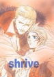 Cover of Shrive