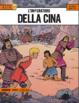 Cover of Alix vol. 14