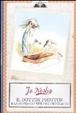 Cover of Il dottor Prottor e la superpolvere per petonauti