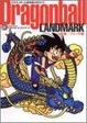 Cover of Dragonball Landmark
