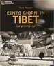 Cover of Cento giorni in Tibet